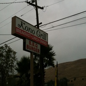 Kono Grill BBQ & Burger On Bizworldusa